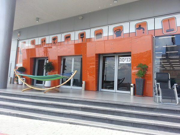 עיצוב חנות -בי סמארט-עלי סלאמאה