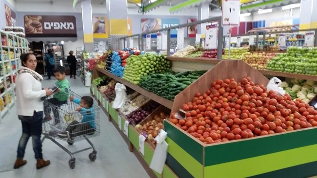 מחלקת ירקות- בי סמארט-אחים יעקובי קריית גת