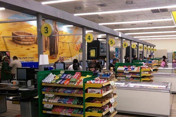 קופות-בי סמארט-מחסני השוק