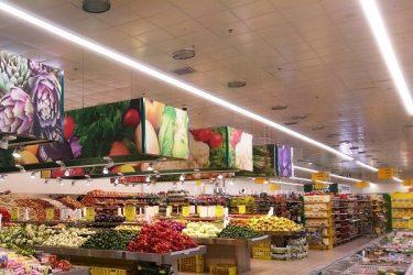 מחלקת ירקות-בי סמארט-מחסני השוק