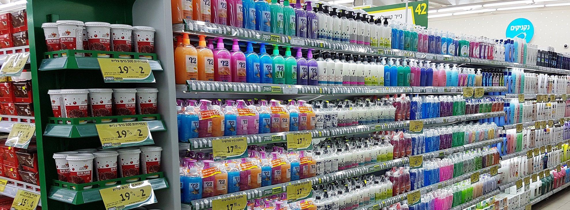 עיצוב חנות- בי סמארט-מחסני השוק