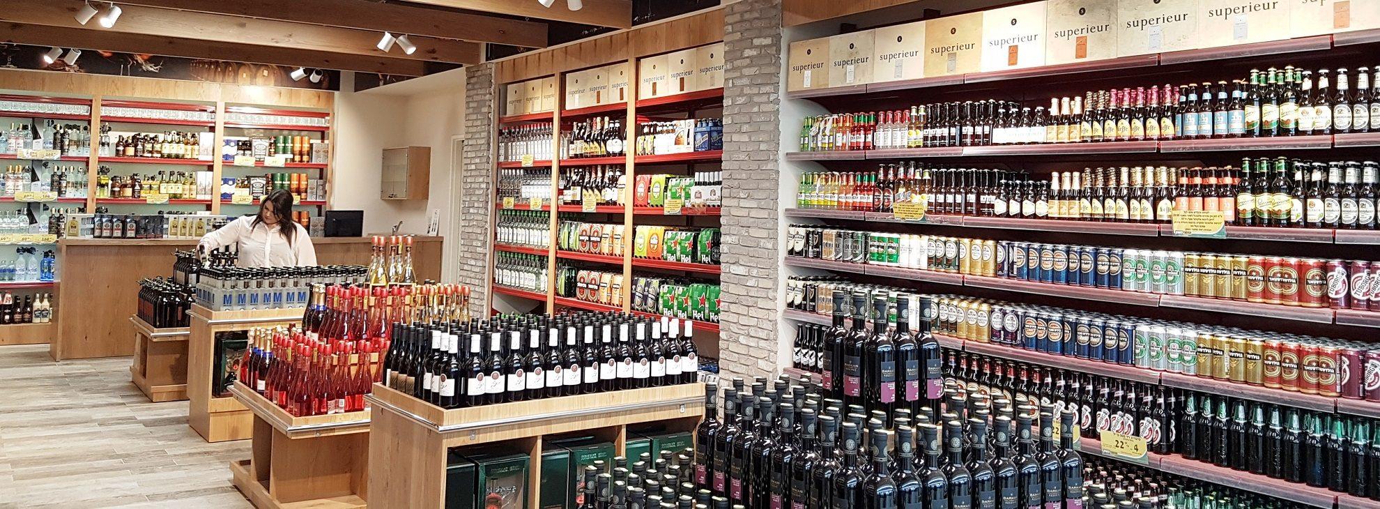 מחלקת יין- בי סמארט-מחסני השוק