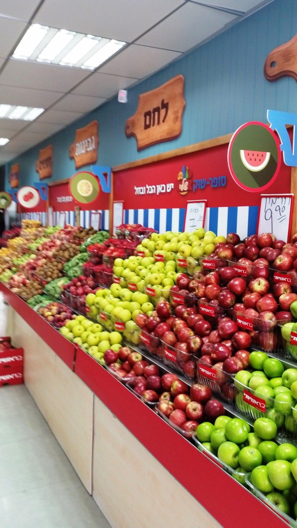 תכנון חנות ירקות ופרות