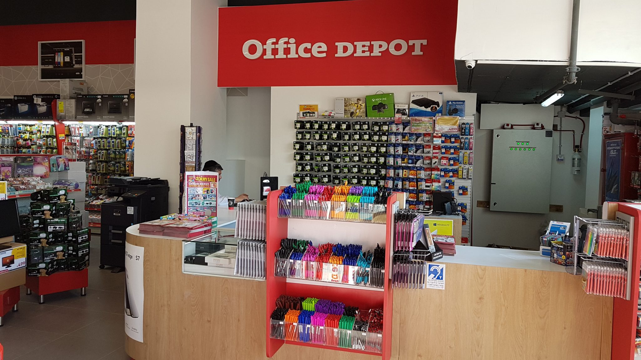 עיצוב חנות כלי כתיבה